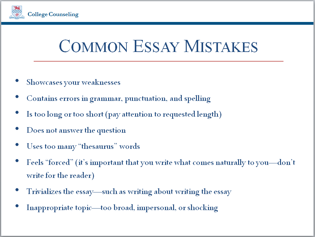 college essay mistakes